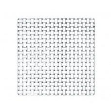 Блюдо квадратное Nachtmann Bossa Nova 28 см (арт. 81398)