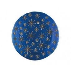Блюдо Nachtmann Stars 32 см (арт. 99657)